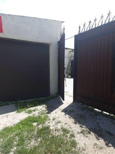 букалар фото в Кыргызстан: Продам Дом 120 кв. м, 4 комнаты
