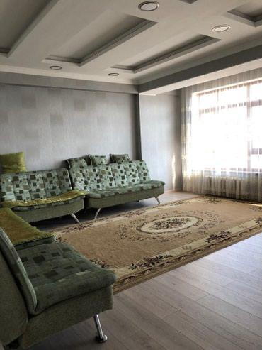 3 Комнатная квартира на Фрунзе / в Бишкек