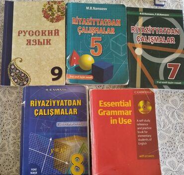 Rus dili kurslari ve qiymetleri - Азербайджан: Namazovlar ingilis və rus dili kitablari