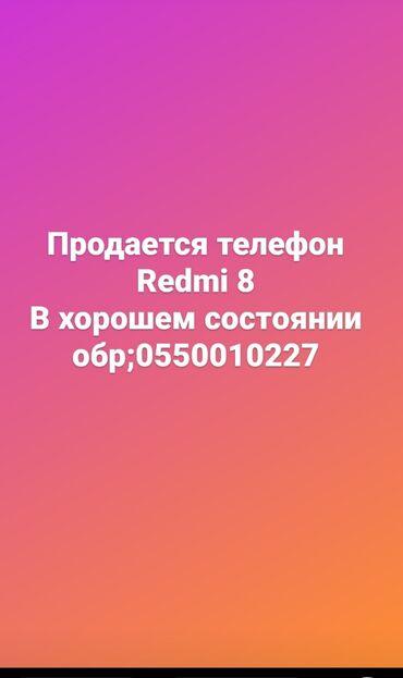 Электроника - Заря: Продается телефон Redmi 8
