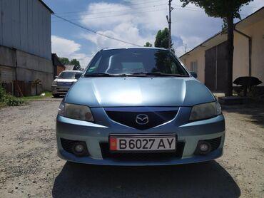 Mazda Другая модель 1.8 л. 2004   185690 км