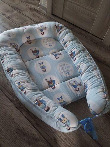 кокон для новорожденных бишкек in Кыргызстан   ДРУГИЕ ДЕТСКИЕ ВЕЩИ: Гнездо кокон для новорожденных. Б/у