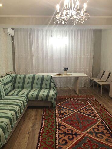 ремонт автозеркал в Кыргызстан: Продается квартира: 2 комнаты, 79 кв. м
