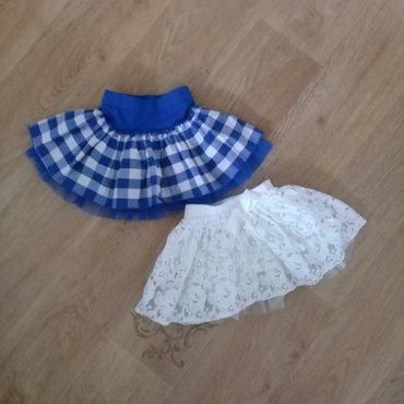 Две юбочки за 250сом.Юбочки на 3-4 годика в Бишкек