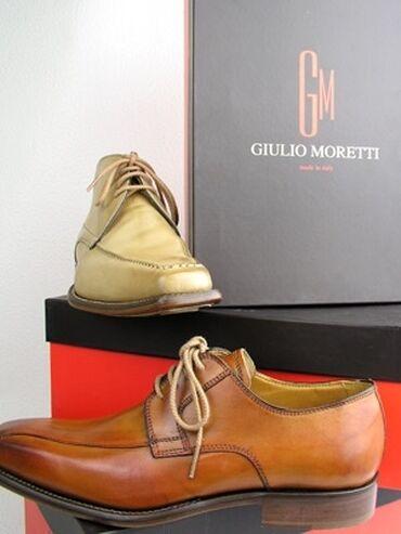 Продаю туфли,уточняйте размер