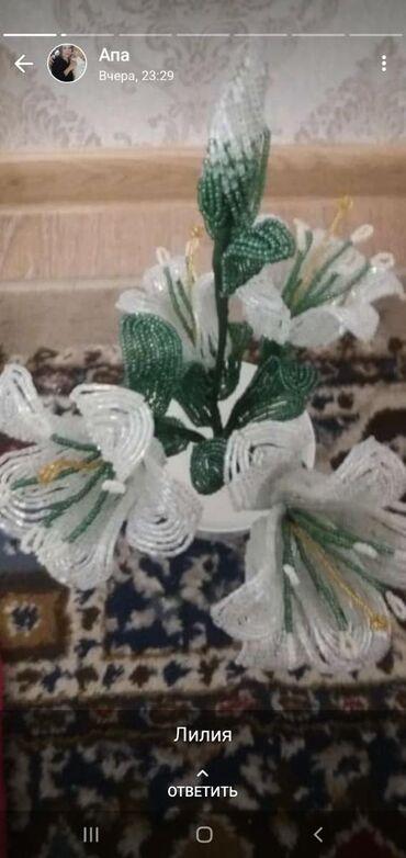Цветочки из бисера тонкая, ручная работа. продаю и беру заказы
