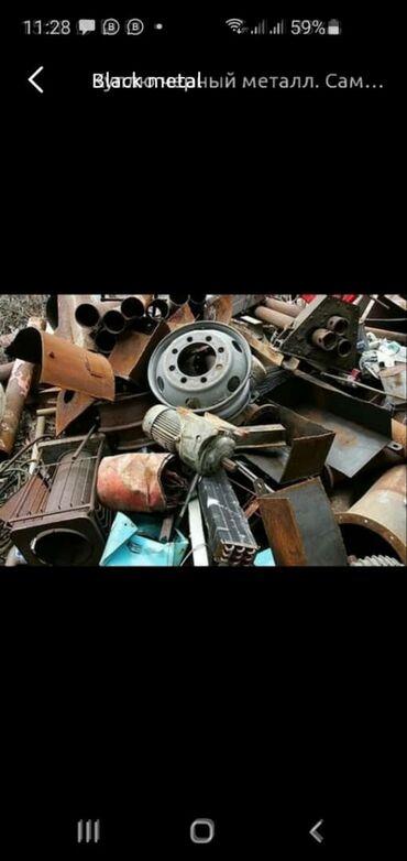 веб камеры бишкек купить в Кыргызстан: Куплю чёрный металлманипуляторсамовывоз дорогокара темир сатып алам