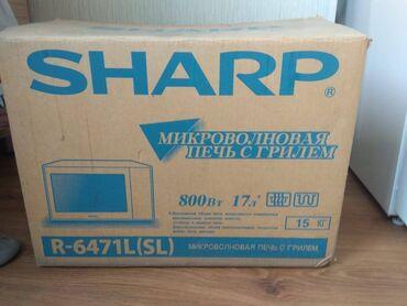 dair��l��r ��imm��k ������n ba�� ��rt��kl��r - Azərbaycan: SHARP grill 800watt, 17 L