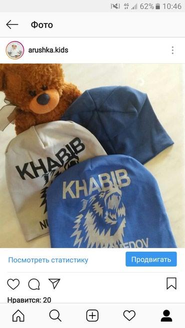 Шапки по акции 100сом в Бишкек