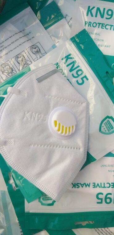 KN95 МАСКА 99%защищает оптом и рознице