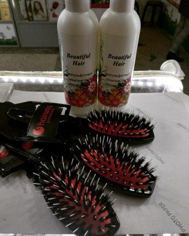 Щетки для нарощенных волос.шампунь в Бишкек