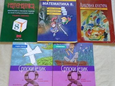 Udzbenici za osmi razred osnovne škole: - Belgrade