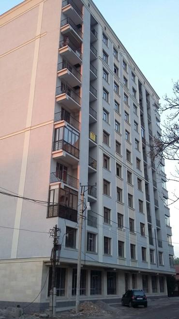 * _*Срочно продаю*_ * в Бишкек
