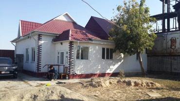 Продается Фазенда, р-н Кунтуу, в Бишкек