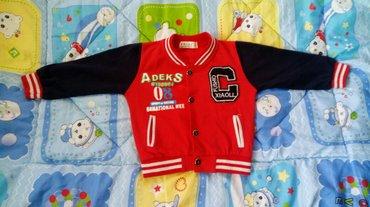 Кофта новая на 1-2 года для мальчика в Бишкек