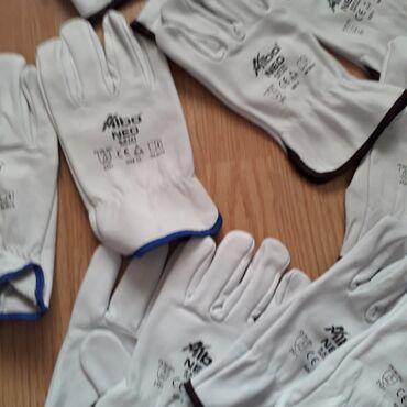 Ostalo   Krusevac: Nove kozne radne rukavice