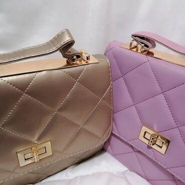 Nove torbe požurite i poručite svoju 🥰