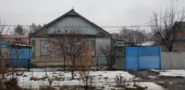 ●Продаётся дом расположенный в селе в Кант