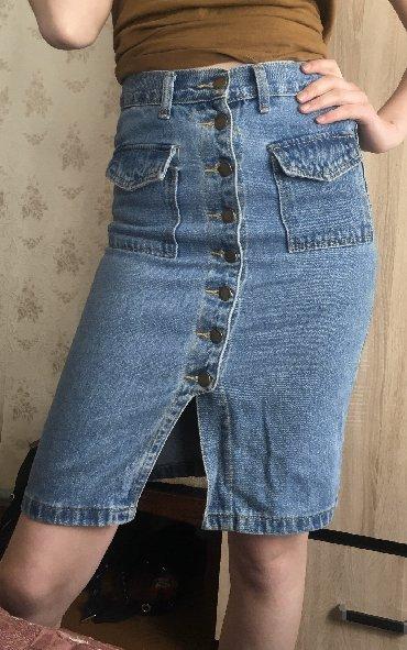 Стильная юбка, хорошо подчеркивает фигуру. Будь стильной!)