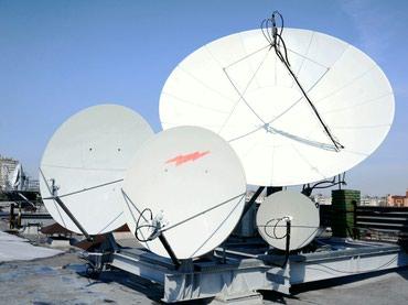 Установка спутниковых и санарип в Бишкек