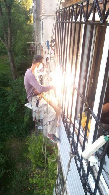 Сварка | Решетки на окна, Козырьки, Заборы, оградки | Демонтаж, Высотные работы