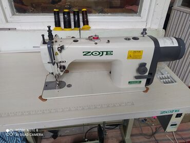 Электроника - Кара-куль: Швейная машинка шагающей лапкой ZJ00303-BD