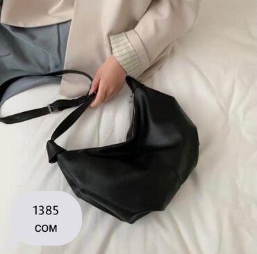 вечерняя сумочка в Кыргызстан: Сумочки в наличии. Новые✅ Для заказа пишите в личку и на Ватсапп Цены