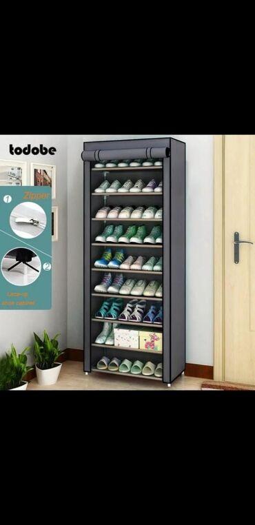Акция!!! Тканевый шкаф для обуви. Можете использовать и для одежды