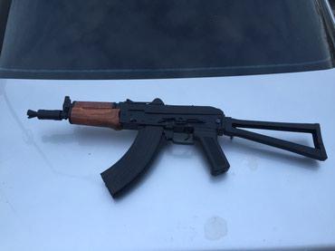 Продаётся Страйкбольный АКС-74У, в Бишкек
