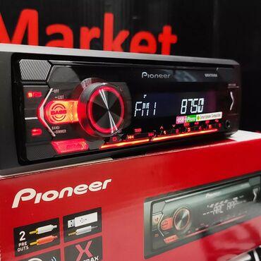 Электроника - Пригородное: Оригинал Pioneer MVH -S125UI. Модель этого года ( Январь 2021!)
