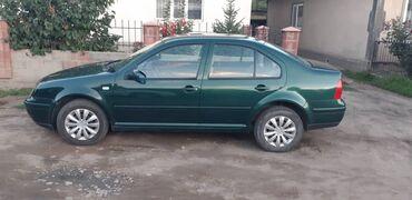 Автомобили - Кызыл-Суу: Volkswagen Bora 1.6 л. 2002