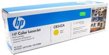 hp color laserjet cp1215 в Кыргызстан: Оригинальный картридж HP CB542A (№125A) (желтый) Используется для