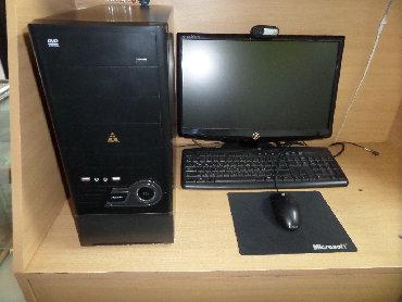 компьютеры 4 гб в Кыргызстан: Продаю компьютер 4-х ядерный игровой. офис, интернет. Intel® Core™ i5