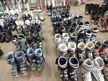 Лыжи в Кыргызстан: Распродажа лыжных ботинкиразмеры 41-42-43-44цены от 3700сом и