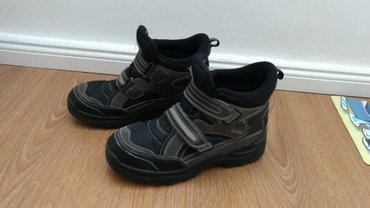 Dečije duboke cipele, br. 36. Dužina unutrašnjeg gazišta 22,5 cm