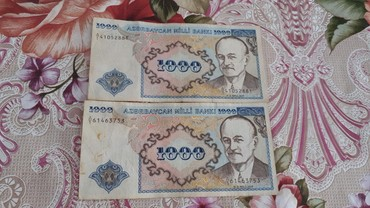 Купюры в Азербайджан: Pullar 1992 ci ilin.biri 3 azn
