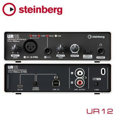 Звуковая карта Steinberg UR12 – младшая модель профессионального