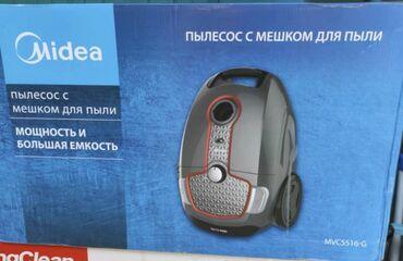 "Пылесос ""MiDea"" Модель: MVC5516 Производство: Китай(оригинал) Тип убор"