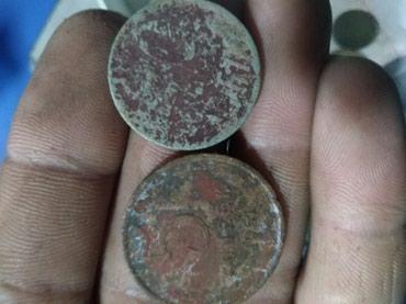 Монеты в Сокулук