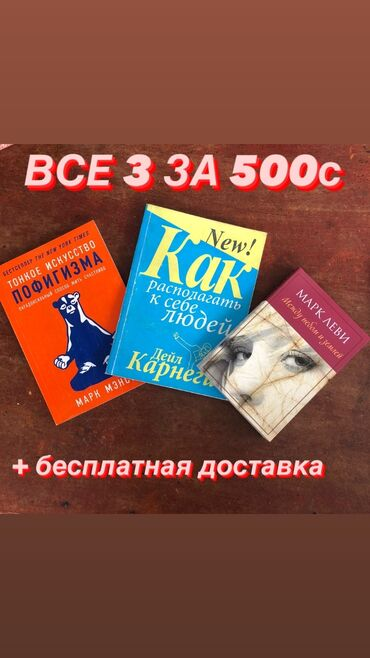 Входные металлические двери бишкек - Кыргызстан: Цена за все 3 книги, Акция Акция Акция привезем до двери!😁👍