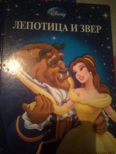 - Novi Sad - slika 3