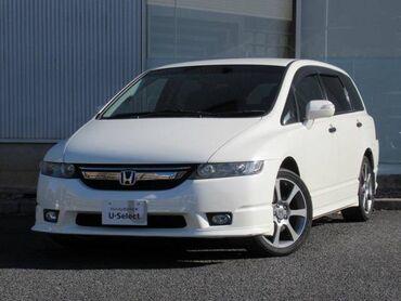 киргизия авто in Кыргызстан   АВТОЗАПЧАСТИ: Honda Odyssey 2.4 л. 2007   97000 км