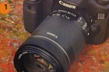 Canon 60D+spicka Canon 430+Canon 75-300 obyektiv+sumka.Nomrenin в Xaçmaz