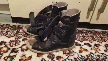 жигули 0 6 цена бишкек в Кыргызстан: Ортопедическая обувь,б/у,30размер