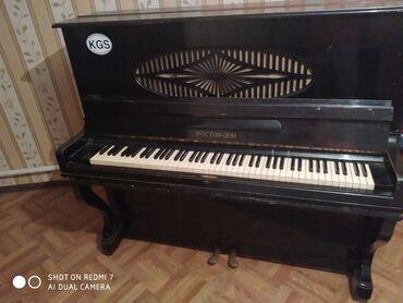 Пианино, фортепиано - Бает: Пианино 15 000 окончательно
