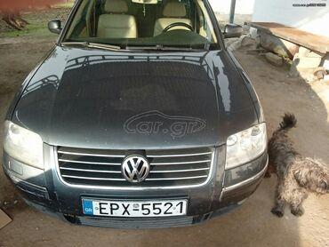 Used Cars - Greece: Volkswagen Passat 1.9 l. 2004 | 212000 km