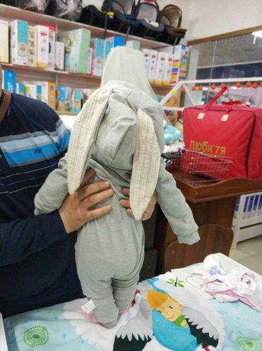 Слип зайка. размеры 3- 6 месяцев в Бишкек