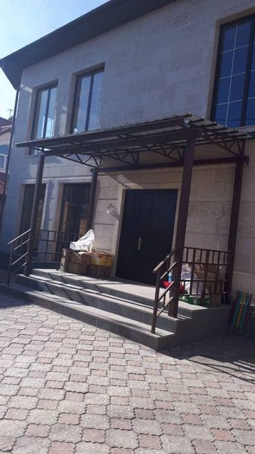 Сдается особняк под офис. в Бишкек