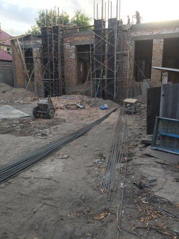 Сдаю кореские опалубки,есть все в Бишкек