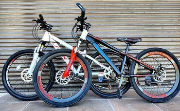 Велосипед Melas-скоростной,подростковый;-скорость 21;-размер колес